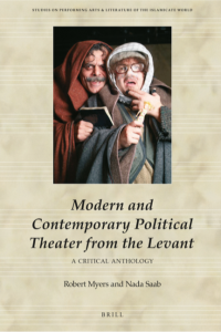 modern-and-contemporary-theater